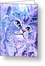 Persian Blue Greeting Card