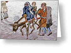 persian lady on horse with her baby              Close up photos by myself of Persian antique carpet Greeting Card