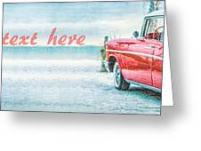 Free Personalized Custom Beach Art Greeting Card