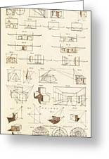 Perspective And Scenographic Diagrams. Greeting Card