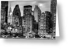 Perspectives Bw Greeting Card