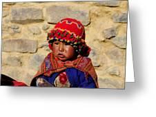 Peru Baby Greeting Card