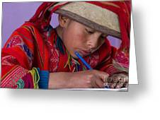 Peru Writing Lesson In Huilloc Primary School Peru Greeting Card