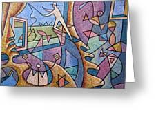 Pescador De Ilusoes  - Fisherman Of Illusions Greeting Card