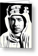 Peter O'toole Portrait Greeting Card