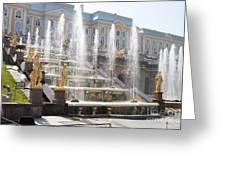Peterhof Palace Fountains Greeting Card
