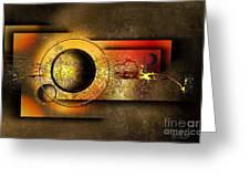 Petit Espoir Lumineux  Greeting Card