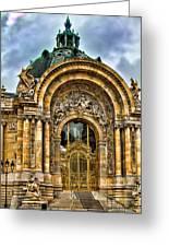 Petit Palais - Paris France Greeting Card