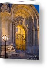 Petite Palais Twilight Greeting Card