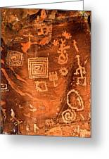 Petroglyph Symbols Greeting Card