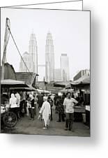 Petronas Over Kampung Baru Greeting Card