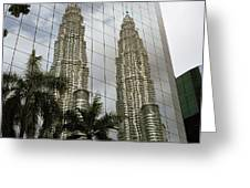 Petronas Reflecting Greeting Card
