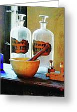 Pharmacist - Mortar And Pestle With Bottles Greeting Card