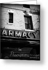 Pharmacy - Storefronts Of New York Greeting Card