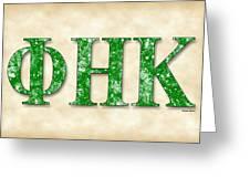 Phi Eta Kappa - Parchment Greeting Card