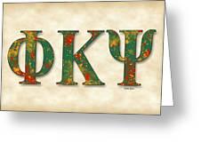 Phi Kappa Psi - Parchment Greeting Card
