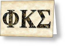 Phi Kappa Sigma - Parchment Greeting Card