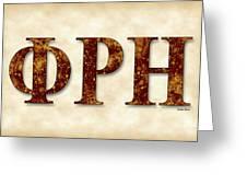 Phi Rho Eta - Parchment Greeting Card