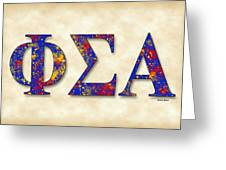 Phi Sigma Alpha - Parchment Greeting Card
