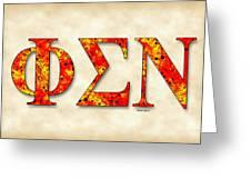 Phi Sigma Nu - Parchment Greeting Card