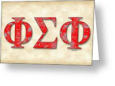Phi Sigma Phi - Parchment Greeting Card