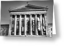 Philadelphia Art Museum Back 2 Bw Greeting Card