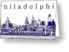 Philadelphia Blueprint  Greeting Card