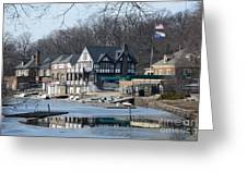Philadelphia - Boat House Row Greeting Card