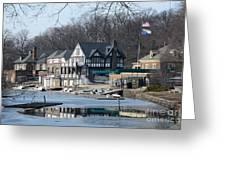 Philadelphia - Boat House Row Greeting Card