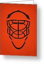 Philadelphia Flyers Goalie Mask Greeting Card
