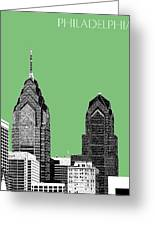 Philadelphia Skyline Liberty Place 2 - Apple Greeting Card