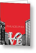 Philadelphia Skyline Love Park - Red Greeting Card by DB Artist