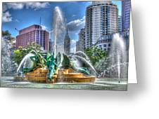 Philadelphia  Swan Fountain 1 Greeting Card