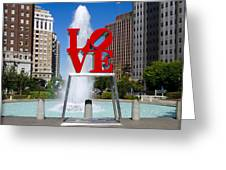 Philadelphia's Love Park Greeting Card
