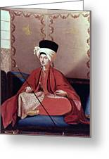 Philip Barker Webb (1793-1854) Greeting Card