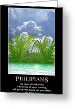 Philippians 4 Greeting Card