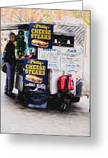 Philly Cheese Steak Cart Greeting Card