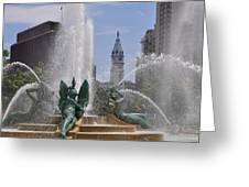 Philly Fountain Greeting Card