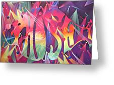 Phish The Mother Ship Greeting Card