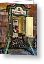Phone Home - Telephone Booth Greeting Card