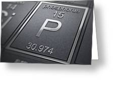 Phosphorus Chemical Element Greeting Card
