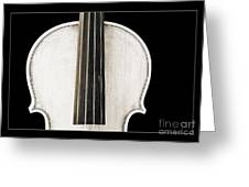 Photograph Or Picture Viola Violin Body In Sepia 3367.03 Greeting Card