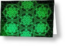 Photon Interference Fractal Greeting Card