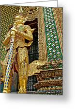 Phra Mondhop At Thai Pagoda At Grand Palace Of Thailand In Bangkok  Greeting Card