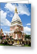 Phra That Raynu In Nako Phanom Thailandhon Phanomthailand Greeting Card