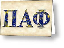 Pi Alpha Phi - Parchment Greeting Card