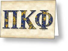 Pi Kappa Phi - Parchment Greeting Card