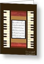 piano keys sheet music to Keep Of The Promise by Kristie Hubler Greeting Card