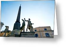 Piazza Del Quirinale Greeting Card