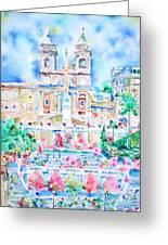 Piazza Di Spagna - Rome Greeting Card